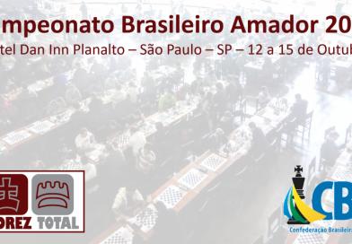 Campeonato Brasileiro Amador 2017